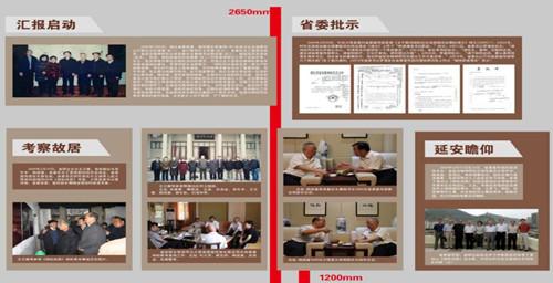 2020年大悟县吴氏宗亲会荣三公支族务工作回顾暨鄂豫边区吴万七支系2021年工作重点